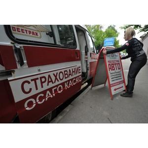 Активисты ОНФ провели мониторинг нарушений при оформлении полисов ОСАГО в Челябинской области