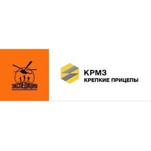 Прицепы «Экспедиция» будут продаваться на Камчатке