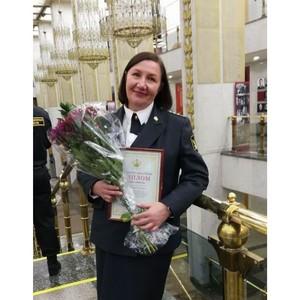 Дознаватель из Рубцовска стала призером Всероссийского конкурса