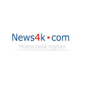 Как был украден домен и сайт News4k.com