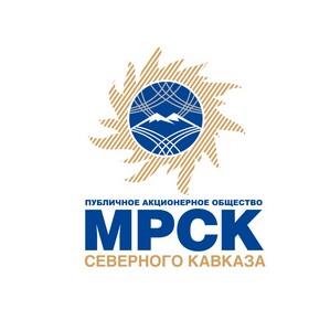 Энергетики Чеченской Республики стимулируют потребителей на установку приборов учета
