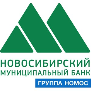 Новосибирский Муниципальный банк выиграл аукцион в г. Бердске