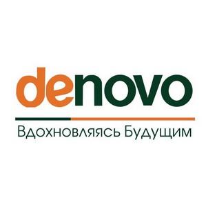 Одесская областная государственная администрация выбирает Облако De Novo