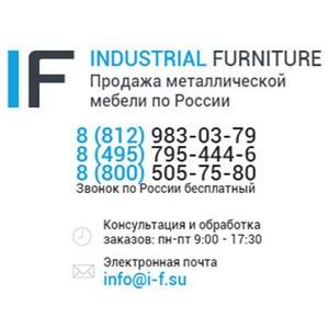 Производственные столы и другое нейтральное оборудование от компании Industrial Furniture