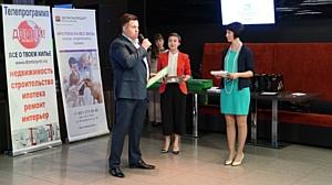 Компания «Евродом» стала лидером в рейтинге «Добросовестный застройщик- 2016»