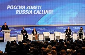 2 октября в Москве стартует Инвестиционный форум ВТБ Капитал «Россия зовет!»