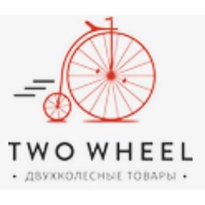 TwoWheel объявила о появлении в интернет-магазине новой модели велосипеда