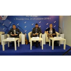 Активисты ОНФ в Ненецком округе приняли участие в «Форуме действий. Регионы» в Йошкар-Оле