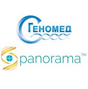 В России микроделеционные синдромы теперь выявляют с 9 недели беременности