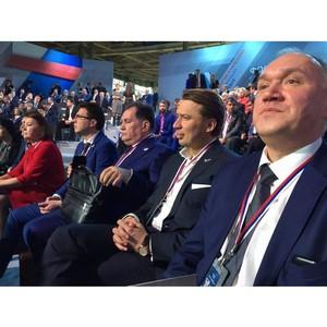 Представители тюменского отделения ОНФ приняли участие в «Форуме Действий» Народного фронта