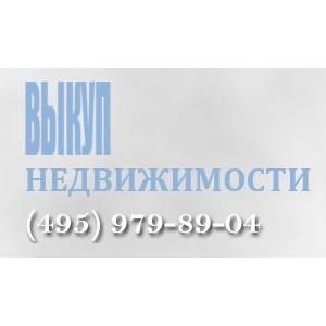 Компания «Эгби-Кредит» вводит новую услугу: срочный выкуп квартир в Подмосковье