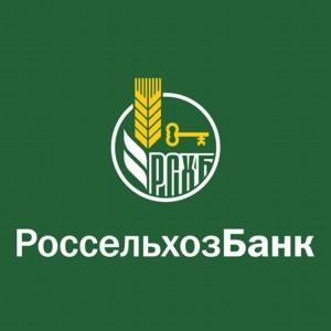 Россельхозбанк профинансировал строительство мясоперерабатывающего комплекса «Кубань»