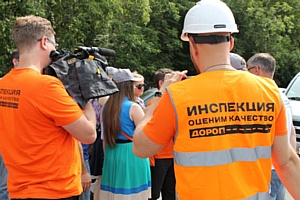 Инспекция московских экспертов. ОНФ проверили «убитые» дороги Челябинска