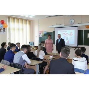 Представители Народного фронта провели в школах Курганской области акцию «Урок России»