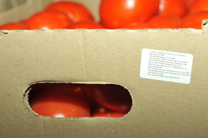 Более 300 килограммов «санкционки» выявлено на одном из рынков Смоленска