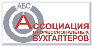 День бесплатных консультаций по налогам, бухучету и продажам