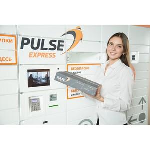Компания СДЭК и компания Pulse Express стали партнерами