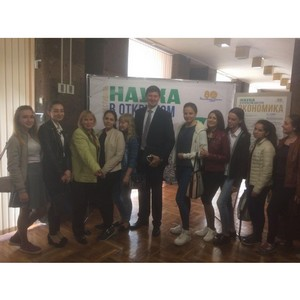 Студенты Президентской Академии приняли участие в областном фестивале науки