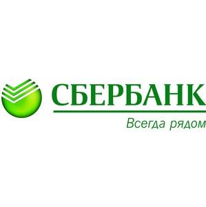 Приводи друга и получай подарок от Поволжского банка Сбербанка России!