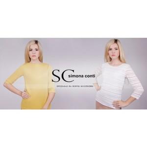 Компания «М-Стиль» приняла участие в выставке «Индустрия моды - 2014»