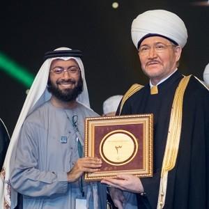В Москве при поддержке БФ «Сафмар» Михаила Гуцериева состоялся конкурс чтецов Корана