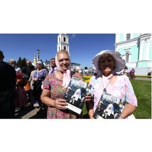Празднования в честь обретения мощей Серафима Саровского прошли в Дивеево Нижегородской области