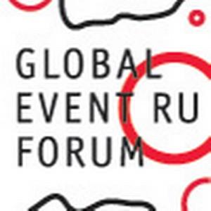 II Global Event.ru Forum – ключевое деловое событие event-маркетинга