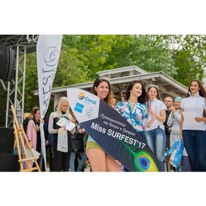 В Москве прошел Второй всероссийский фестиваль культуры серфинга Surfest Russia 2017