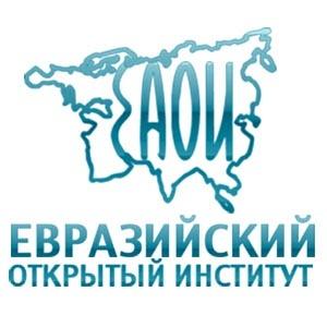 """2-ая Международная конференция """"Евразийское пространство"""""""