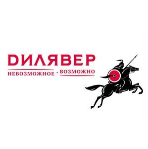 Компания «Дилявер» готова к поставкам  в Крым, Севастополь и Симферополь!