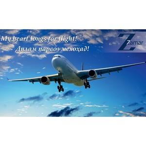 В России запущена первая система обеспечения автономной работы аэропортов