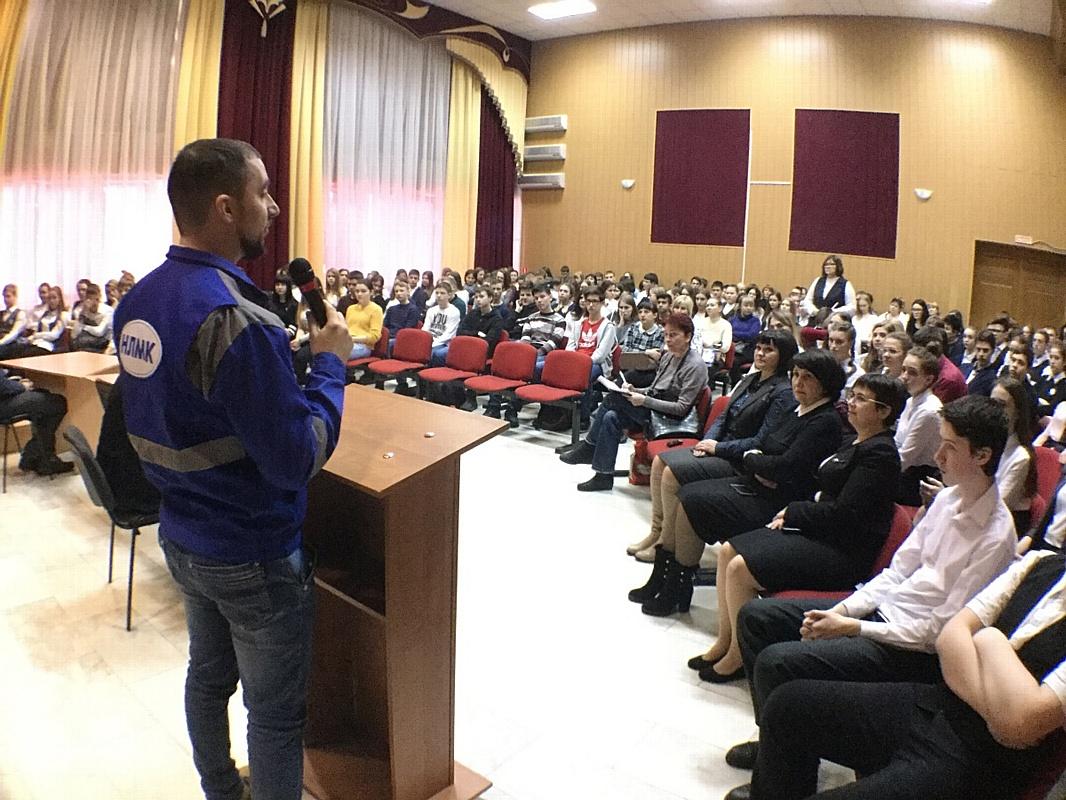 СГОК организовал встречу старшеклассников Старого Оскола с работниками комбината