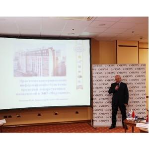 """IT-директор ОАО """"Медицина"""" М. Петухов на  «ИТ в здравоохранении 2017»"""