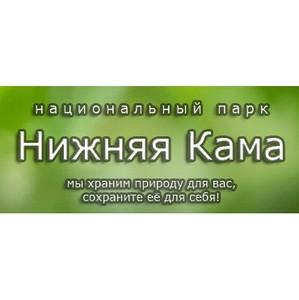 Нацпарк «Нижняя Кама» примет участие в конкурсе грантов, проводимом Всемирным фондом дикой природы