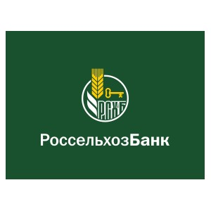В Тверском региональном филиале АО «Россельхозбанк» создана служба инкассации