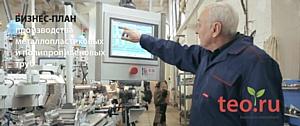 Португальское оборудование для производства полимерных и композитных труб и фитингов