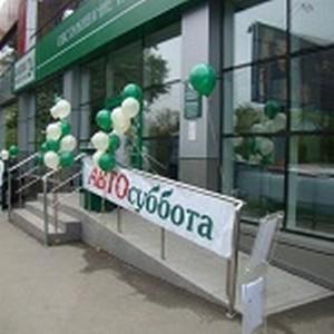 Автосуббота в День знаний с Поволжским банком Сбербанка России