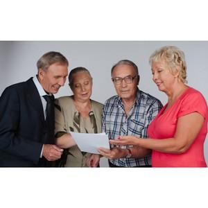 80-летний юбилей с прибавкой к пенсии