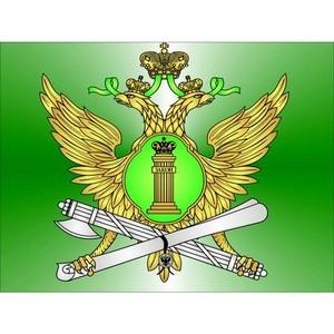 В УФССП России по Сахалинской области состоялось вручение ведомственных наград ФССП России