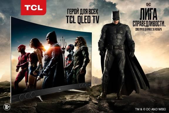 TCL - партнер Warner Bros. Pictures