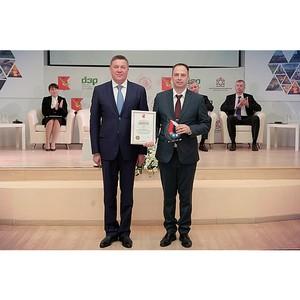 «Швабе» признан лучшим инвестором Вологодской области