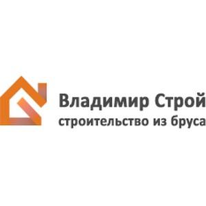 ООО «ВладимирСтрой» проводит бесплатные экскурсии на своих объектах