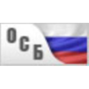 Круглый стол «Россия – ВТО – малый бизнес»: Рост доходов не догма, а руководство к действию