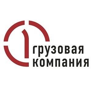 Ярославский филиал пгк увеличил объем перевозок угля в апреле 2015 года