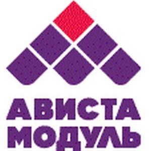 «Ависта Модуль» отметила семилетие