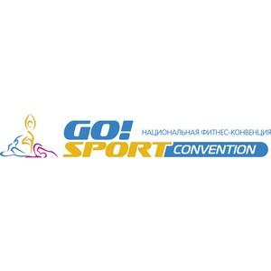 Go!Sport Convention 2014 откроет новые имена в фитнесе