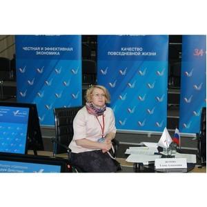 Президент РФ наградил сопредседателя томского регионального штаба ОНФ Елену Петрову знаком отличия