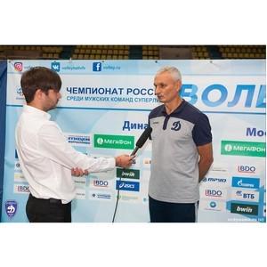 Презентация команды московского волейбольного клуба «Динамо»