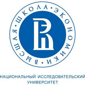 В Москве пройдет Международная конференция «eLearning Stakeholders and Researches Summit 2017»