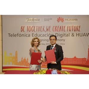 Huawei и Telefonica Educacion Digital стали стратегическими партнерами